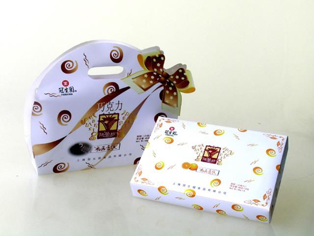 湖南省产品包装创新工业设计中心图片