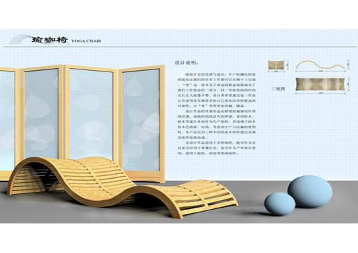 湖南省家具家饰工业设计中心