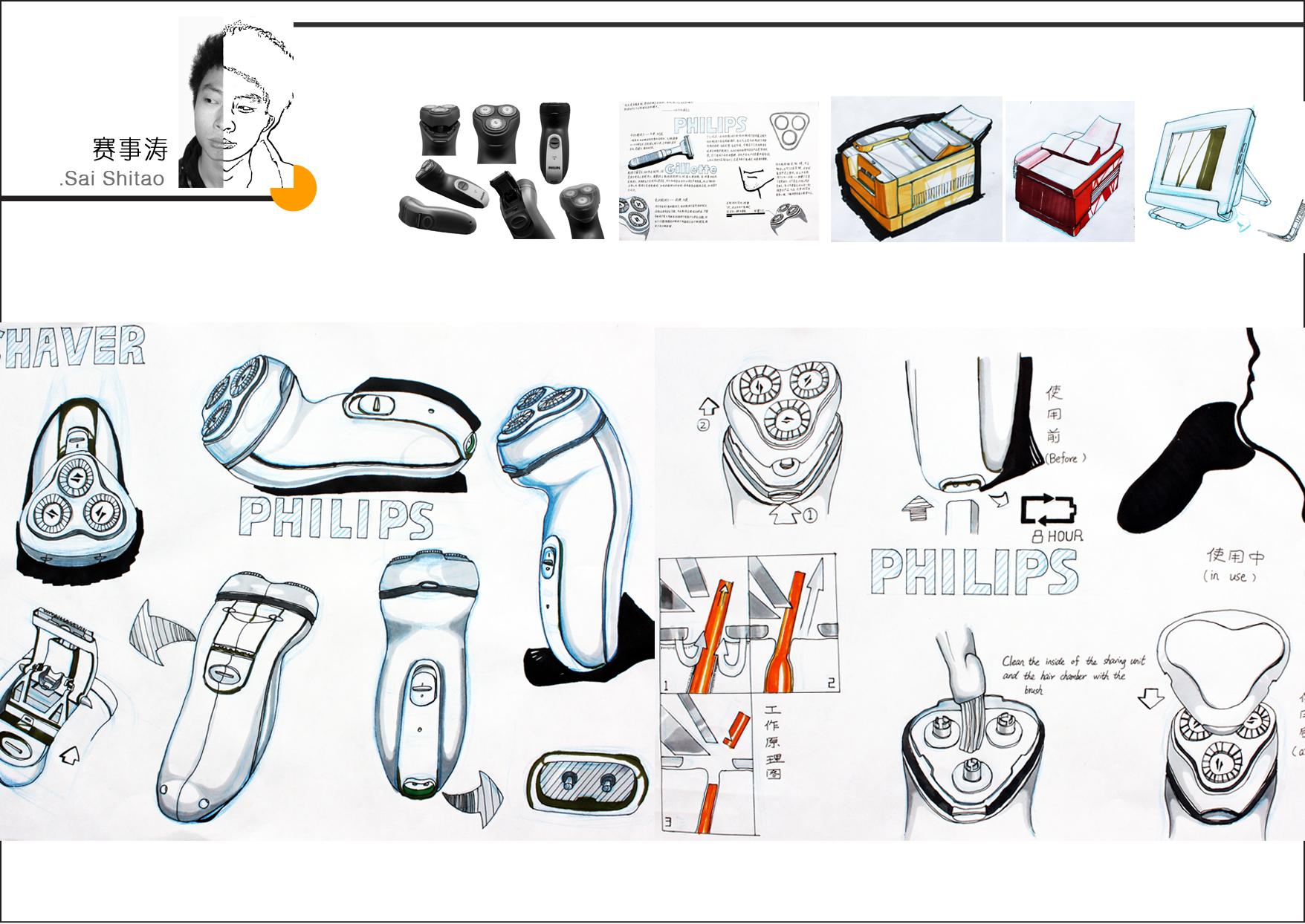 湖南大学设计艺术学院–2008级设计表现(一)