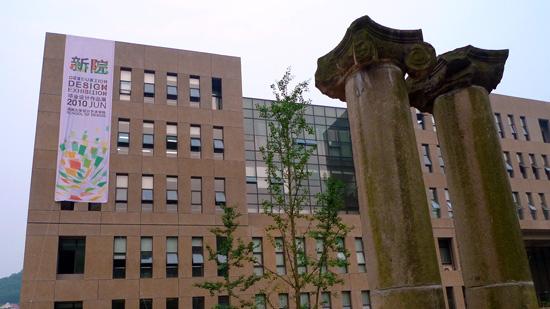 湖南大学设计艺术学院2010届本科毕业设计作品展