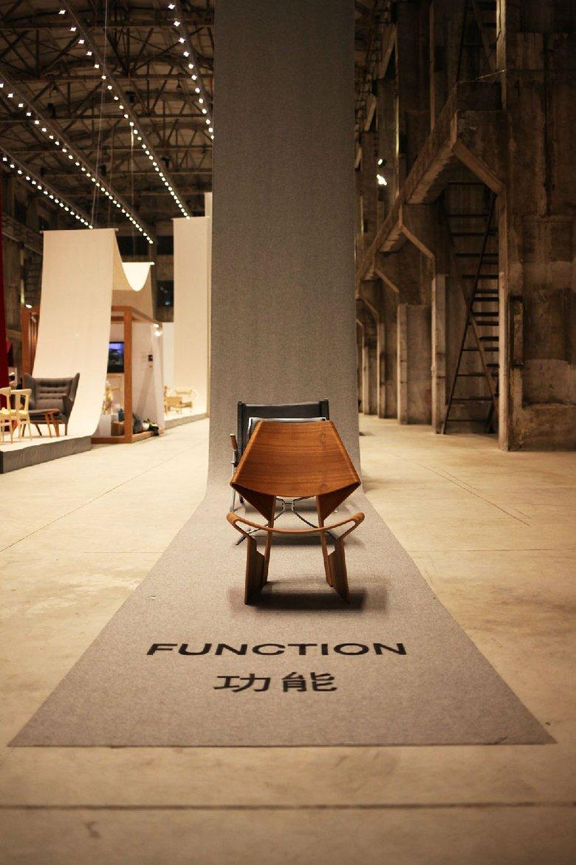「脉•博」丹麦设计展   湖南省工业设计协会