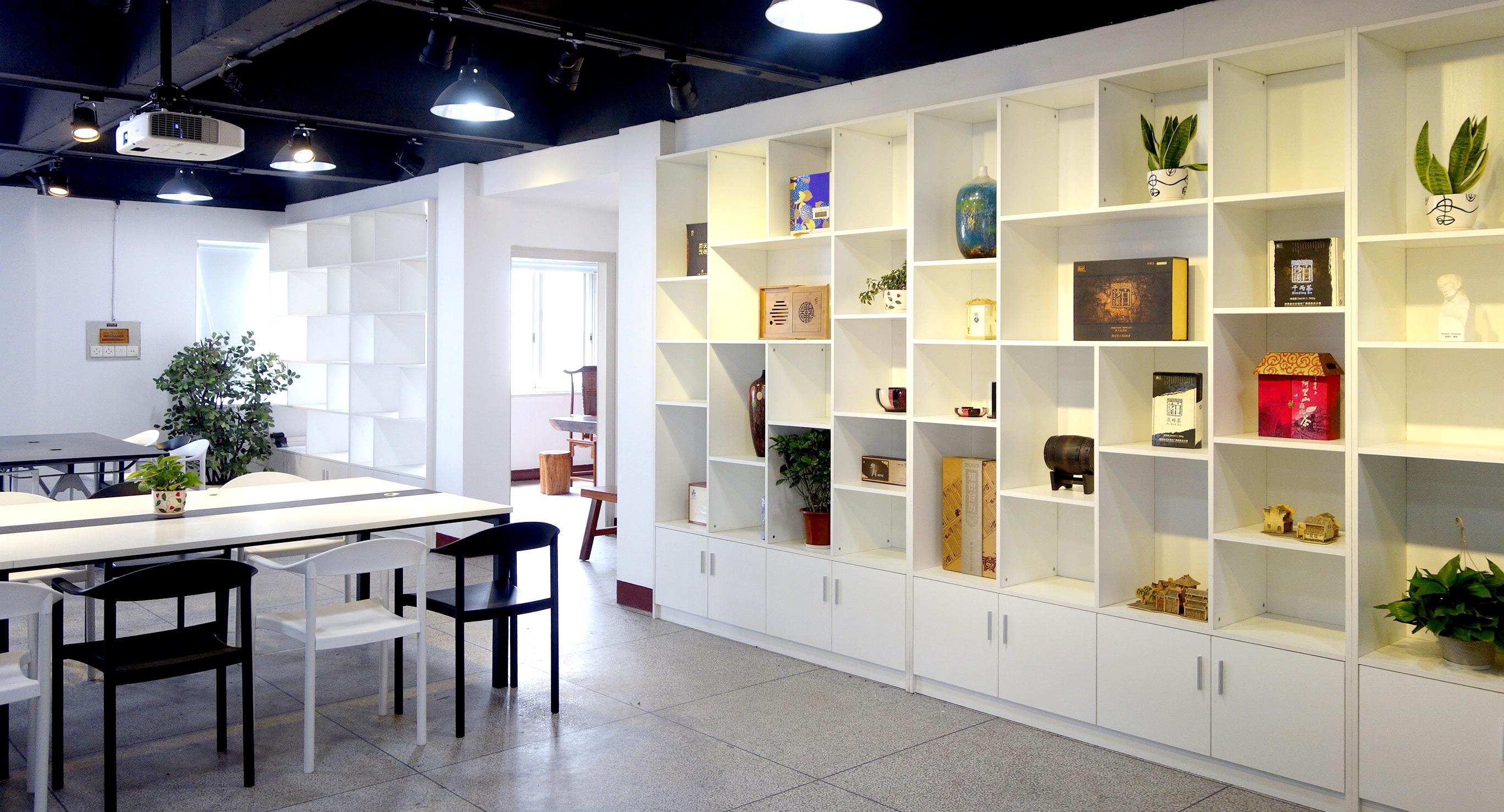 湖南省工艺美术产品工业设计中心